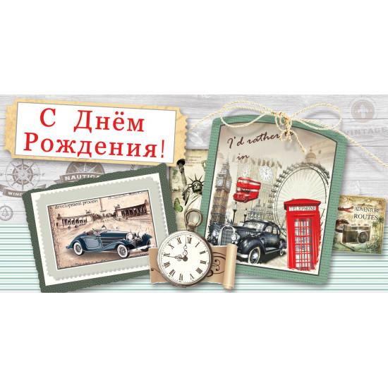 КОНВЕРТ ДЛЯ ДЕНЕГ 5К-1157