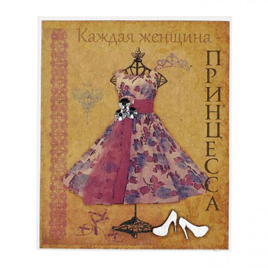 Каждая женщина - Принцесса