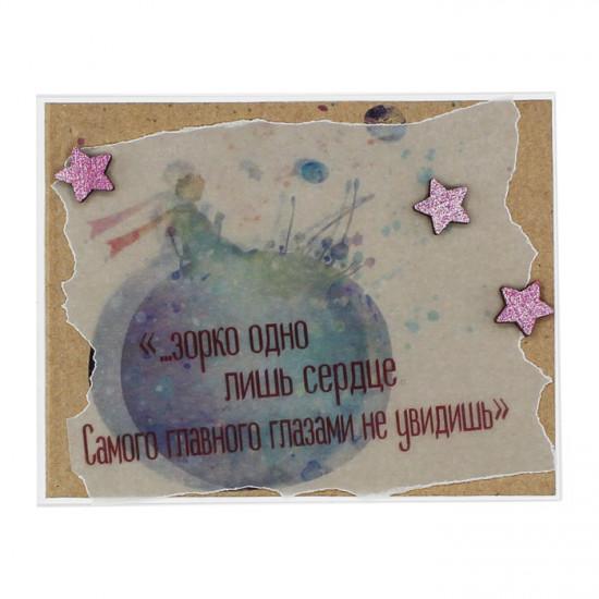 Мини открытка ручной работы 6ВР