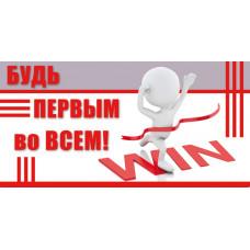 """КОНВЕРТ ДЛЯ ДЕНЕГ """"ЭТЮД"""""""