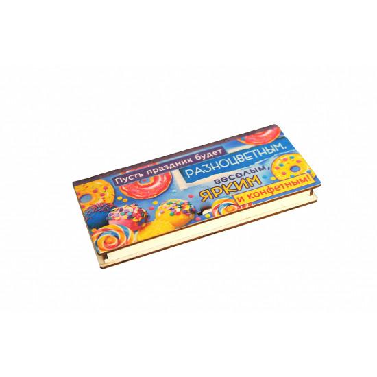 Конверт деревянный печатный - КДП-11013