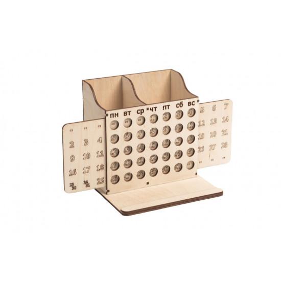 Органайзер с календарём