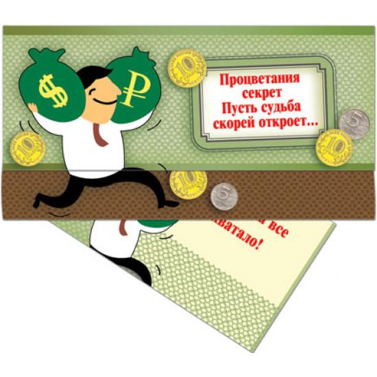 4602560000078 конверты д/денег (31731 Процветания секрет... конвертик  95х180)